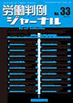 jlc33_web