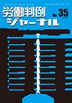 jlc35_表1web