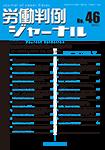 jlc46_hp