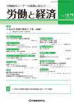 keizai_1579