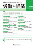 keizai_1582