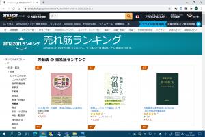 Amazon4.7